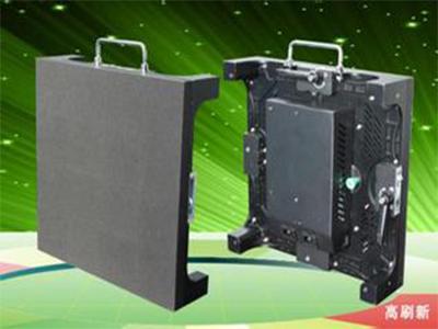 性能效果好的小间距LED显示屏出售——内蒙小间距LED显示屏厂家直销