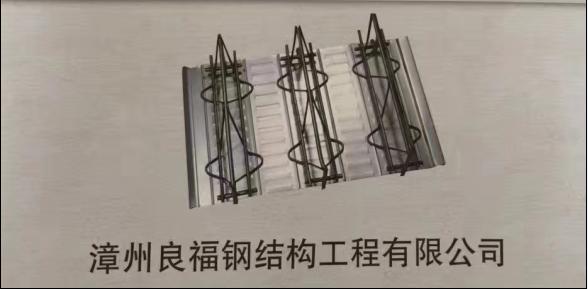 厦门钢筋桁架楼承板-大量出售耐用的钢筋桁架楼承板