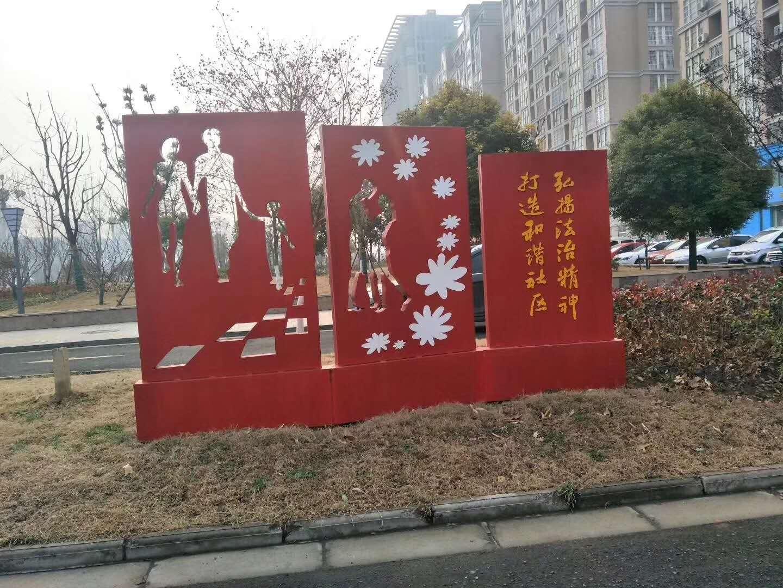 中国核心价值观广告牌_优质核心价值观标牌厂家_沭阳艾尔玛工贸