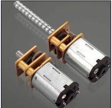 译能安防设备出售优惠的齿轮减速电机 齿轮减速电机供应