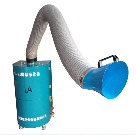 山东单臂弧面烟尘净化器供应商-单臂弧面烟尘净化器供应厂家