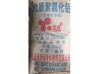 兰州通元丰化工_专业的片碱提供商-甘肃工业片碱