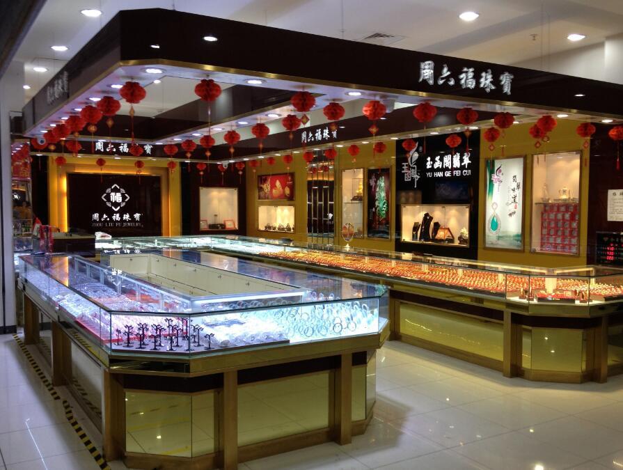 珠宝展柜供货商-专业定制各类珠宝展柜