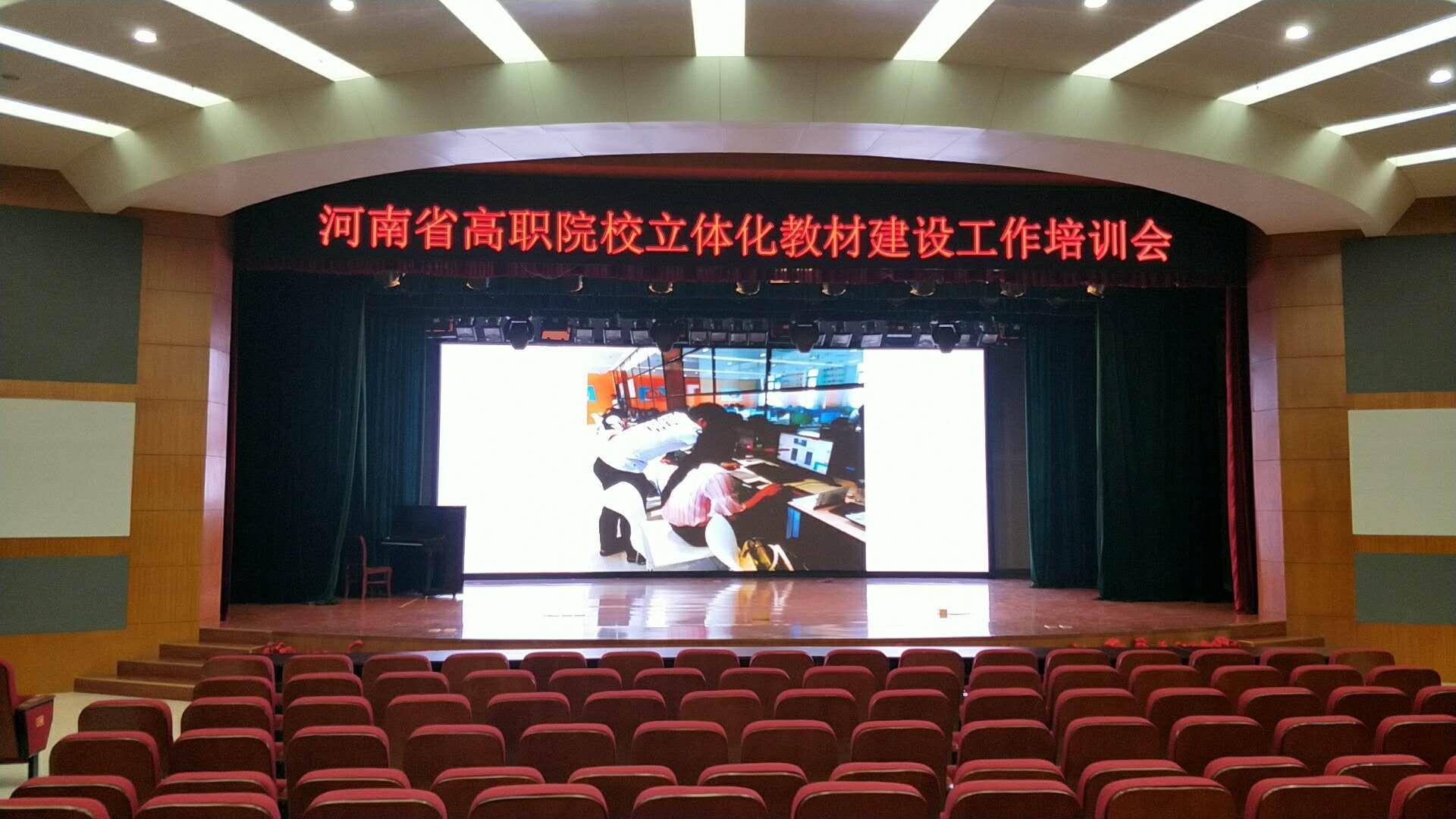 室內全彩顯示屏定做-中宏仕藍_專業室內全彩顯示屏銷售商