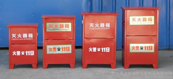 白城灭火箱厂家-哪里供应的灭火箱靠谱