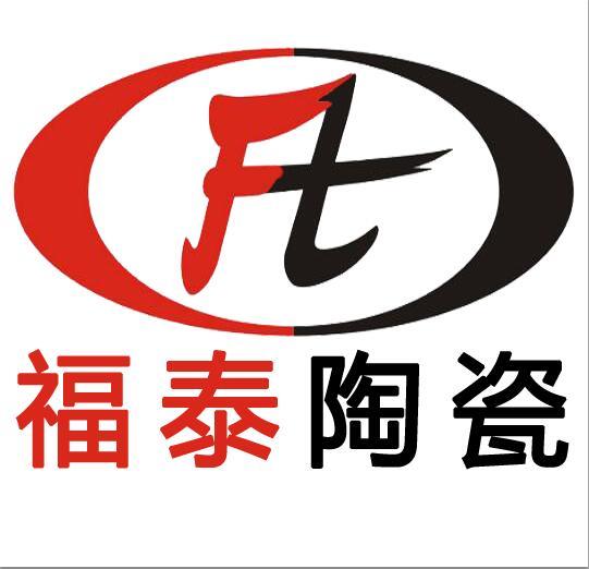 新化县福泰精细电子陶瓷有限公司