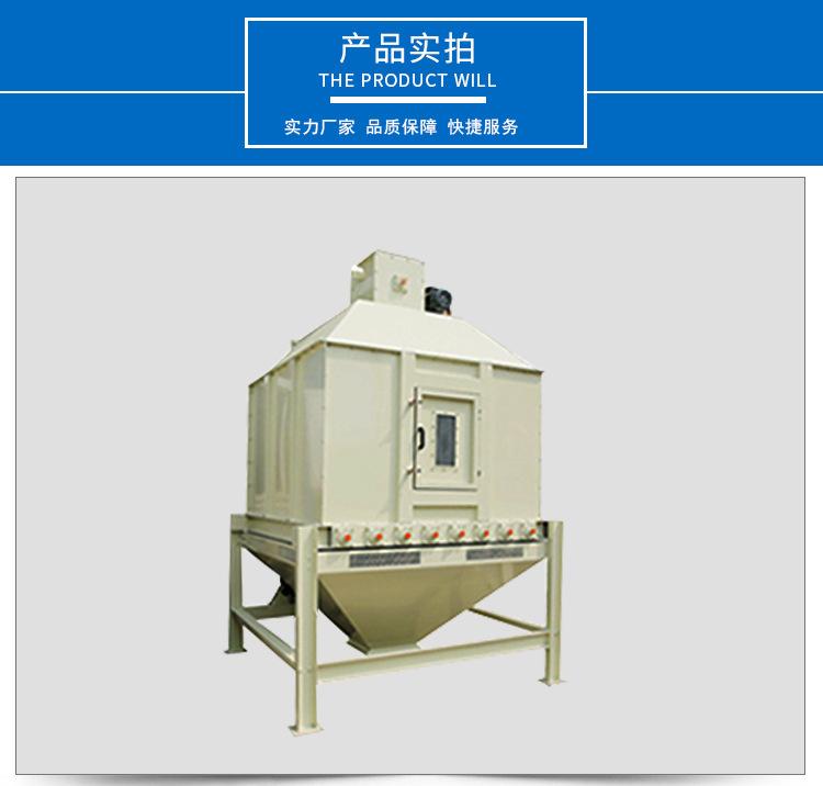 冷却仓供应-江苏鸿舜生物能源开发专业供应冷却仓