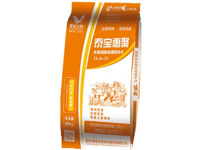天水功能肥料厂家_专业的功能肥料供应商推荐