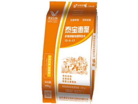 甘肃功能肥料万博manbetx手机版功能肥料