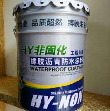 寿光非固化橡胶沥青防水涂料|山东划算的非固化防水涂料供应