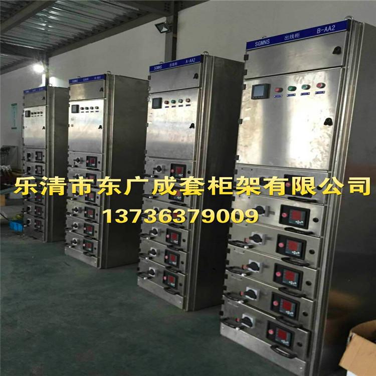 温州GCK型抽屉柜厂家直销,GCK外壳批发定制