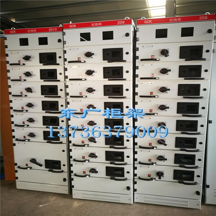 高品质GCK型抽屉柜批发 装配式结构GCK壳体