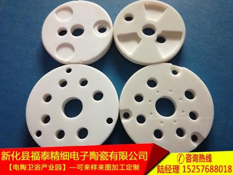 氧化铝陶瓷规格|质量好的氧化铝陶瓷福泰精细电子陶瓷供应