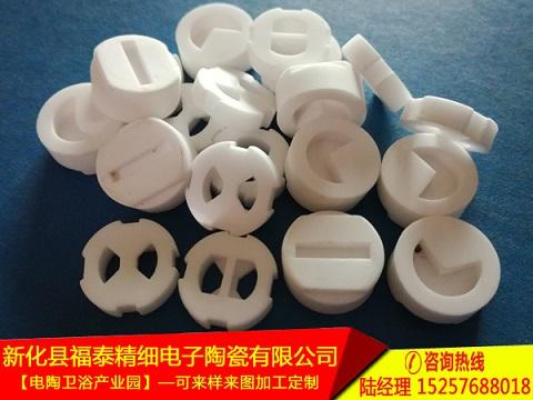 十三点五陶瓷-大量供应销量好的氧化铝陶瓷