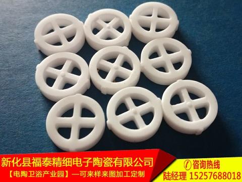 安徽氧化铝陶瓷-福泰精细电子陶瓷高性价氧化铝陶瓷_你的理想选择