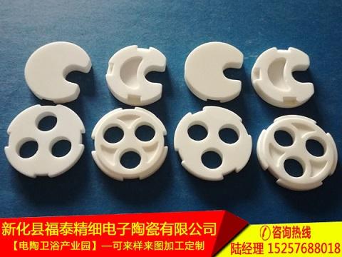 水阀片代理商|买水阀片福泰精细龙8国际陶瓷是您值得信赖的选择