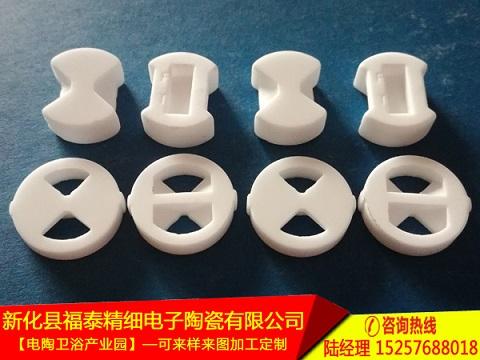 福泰精细电子陶瓷专业供应水阀片_批销水阀片
