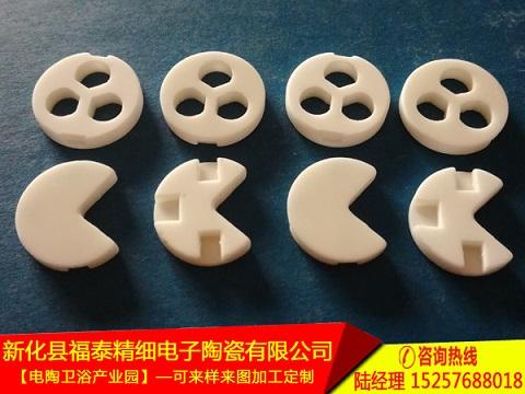 中國水閥片-購買好的水閥片優選福泰精細電子陶瓷