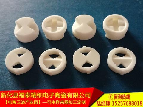 中國陶瓷片_婁底知名品牌陶瓷片供應商