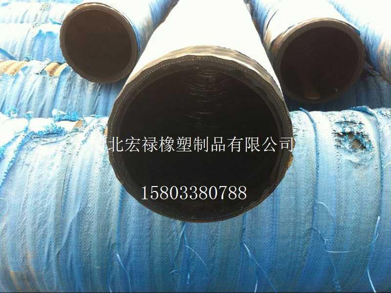 优良的大口径输油胶管供应商当属宏禄橡塑制品-江苏大口径输油胶管