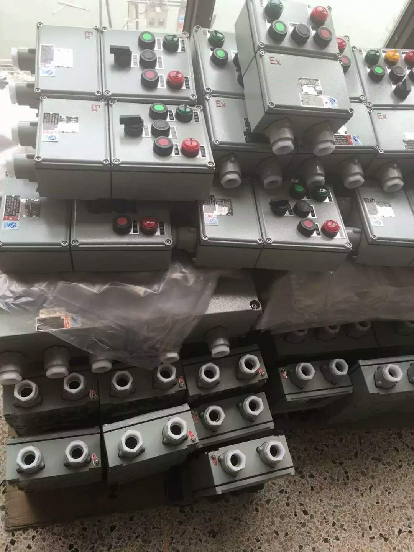防爆排風扇-上海市防爆配電箱品質保證