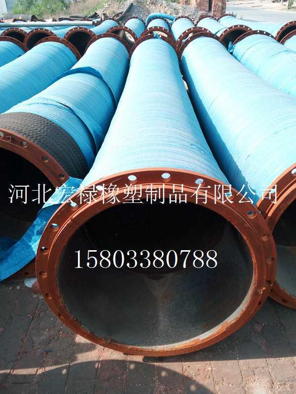 大口径胶管公司-您的不二选择 四川大口径胶管公司