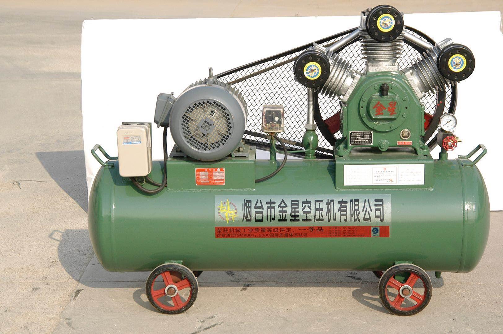 【金星空压机】烟台压缩机 烟台空压机 烟台螺杆式空压机