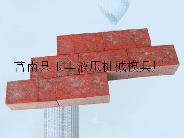 临沂哪里有透水砖机-山东上等路沿彩砖机供应