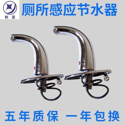 節水器專業供應商|江蘇感應水龍頭