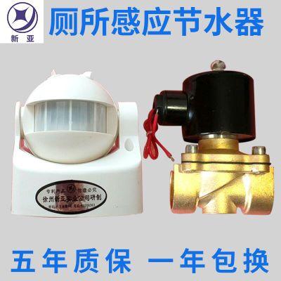 徐州节水器厂家推荐-重庆大小便池感应器