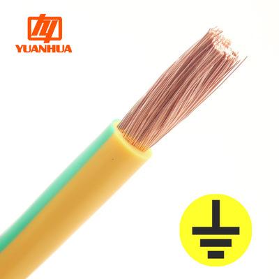 购买有性价比的PE接地线优选鑫远华线缆 |rvv4芯线