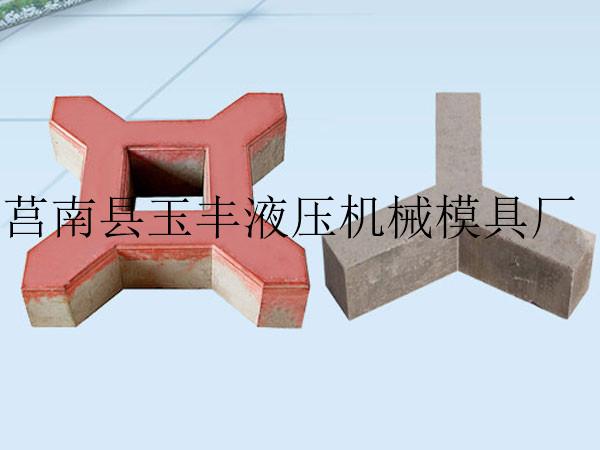 上海哪里有草坪砖机-价位合理的花砖机供应信息