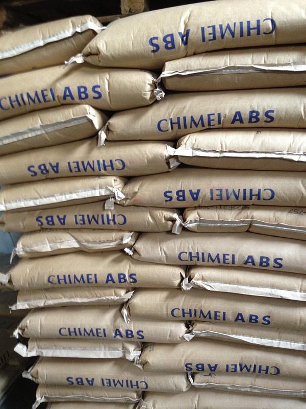 想买好的奇美ABS塑料就到上海泉毅国际-abs多少钱一公斤