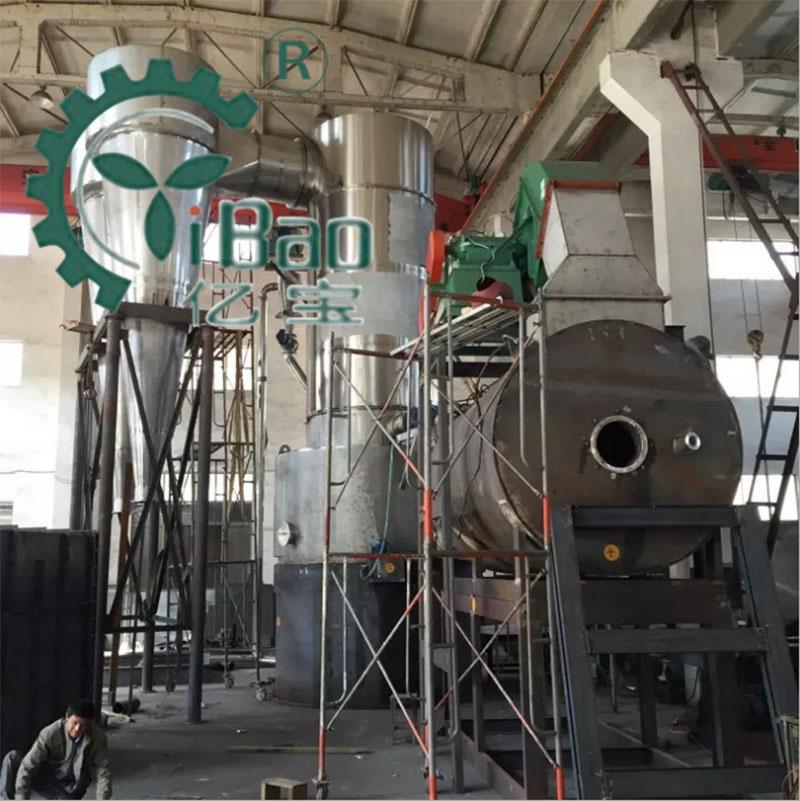 亿宝干燥XSG型旋转闪蒸干燥机效率高、节能