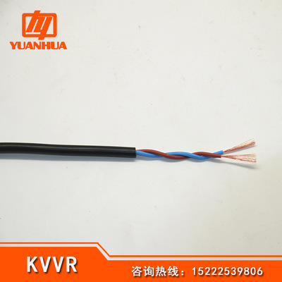 如何买品质好的KVVR 控制软电缆,环保的控制软电缆