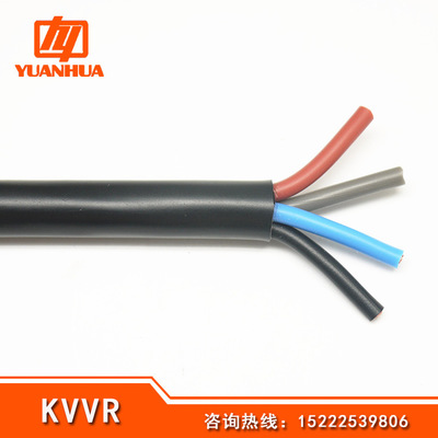 控制软电缆销售 静海县价格合理的KVVR 控制软电缆