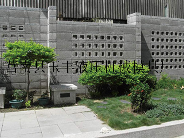 江蘇鋼筋墊塊機價格-莒南玉豐液壓模具高質量的制磚機