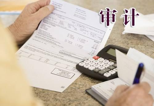 泉州资产评估公司-可靠的福建资产评估服务推荐
