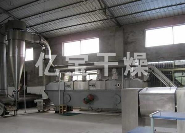 亿宝干燥ZLG型直线振动流化床干燥机设计先进、质量可靠