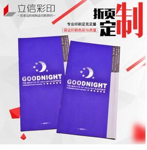 湖南纸类印刷信息-北京纸类印刷
