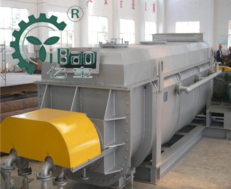 亿宝干燥KJG空心桨叶干燥机设计先进、质量可靠、适用范围广