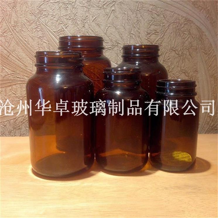 广口瓶批发价格|哪里能买到实惠的广口保健品玻璃瓶