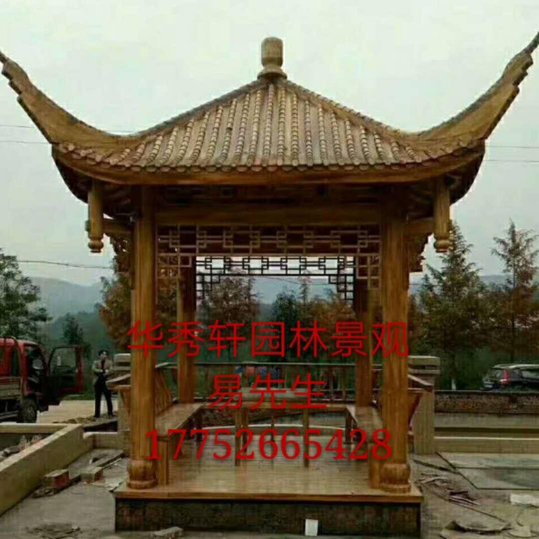 湖南桃花假树-邵阳品牌仿木亭供应商