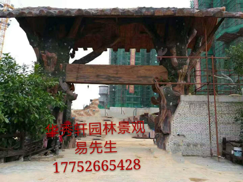 邵阳桃花假树-物超所值的仿木亭华秀轩园林景观工程供应