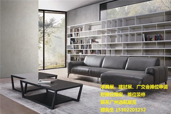 摊位预定公司哪家信誉好,广州家具时间
