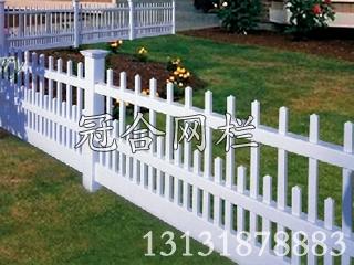 價格合理的鋅鋼護欄網,名聲好的景觀鐵藝柵欄供應商當屬冠合絲網制品