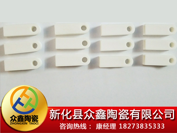 闵行保险管|众鑫陶瓷提供专业的陶瓷保险管