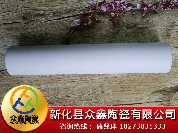 保險管哪家好-銷量好的陶瓷保險管廠家批發