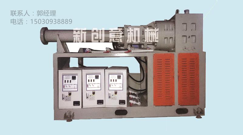 新创意机械设备公司——专业的汽车门窗条专用设备提供商,汽车门窗条专用设备生产厂商