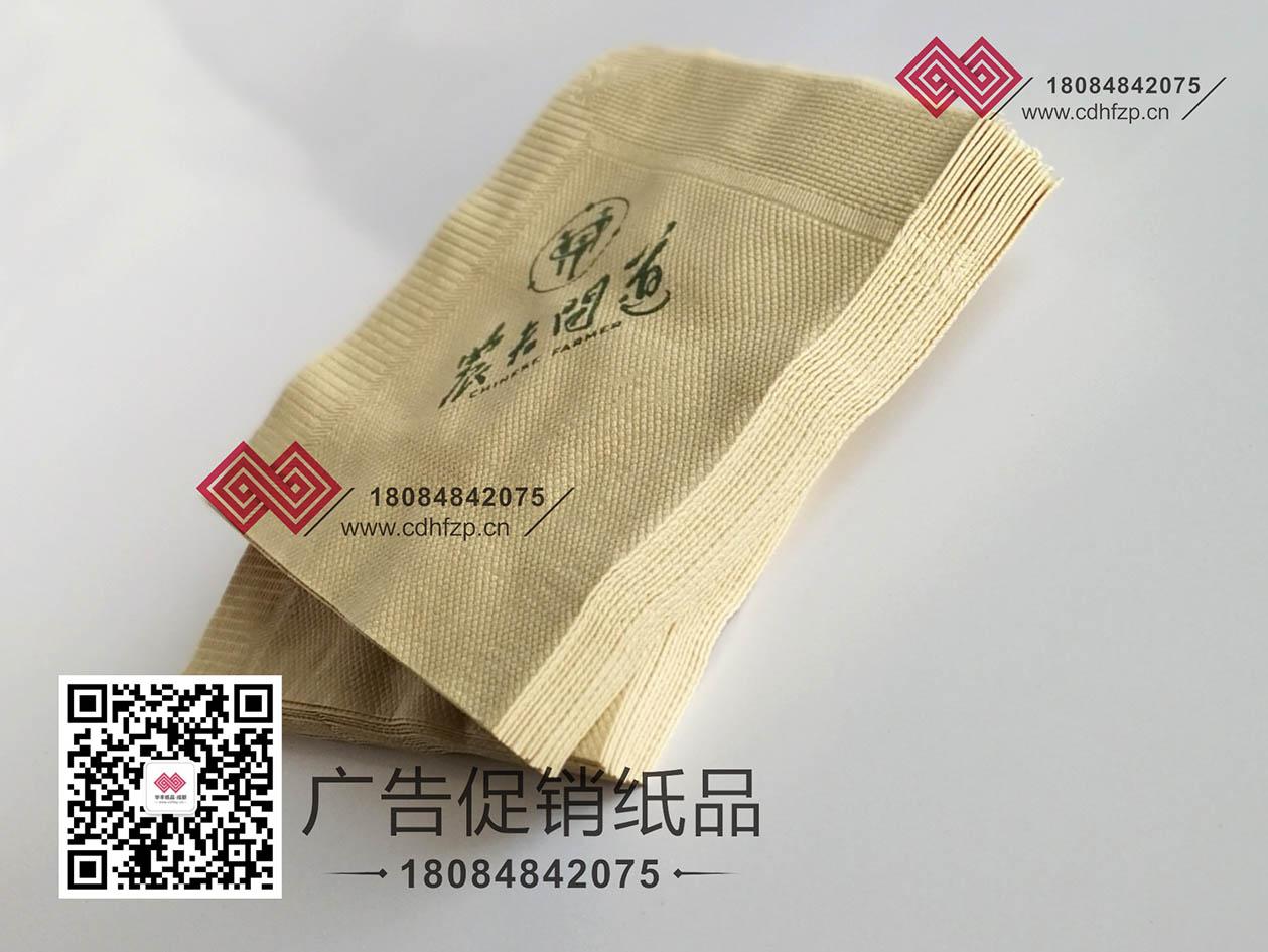 品质本色餐巾纸定制-遂宁本色餐巾纸180✔8484✔2075